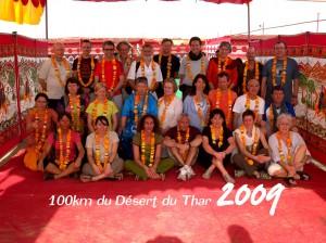 thar2009